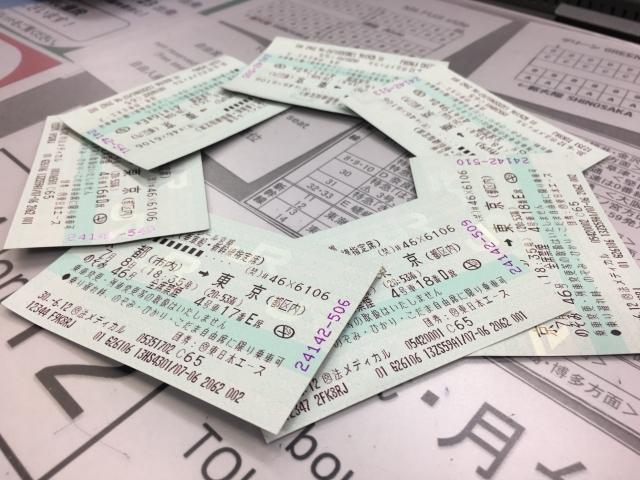 新幹線の回数券で現金化